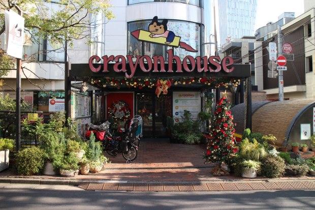 Crayon House Tokyo